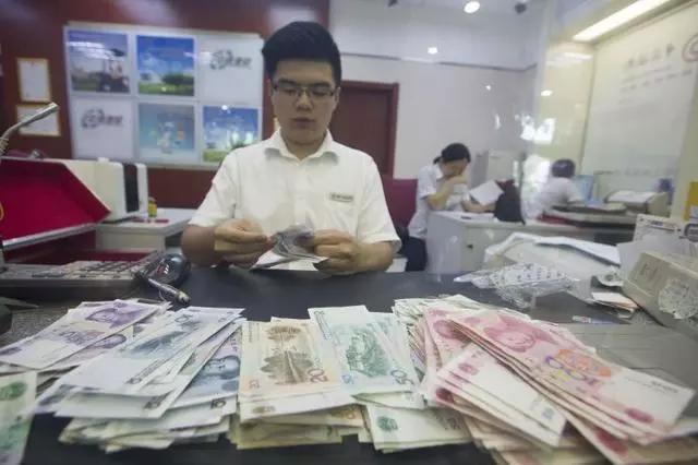 中国严格外汇管理 再公布20起外汇违规案例 - 外汇行业 - 外汇联盟
