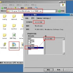 使用一个MT4软件登陆多个平台的方法