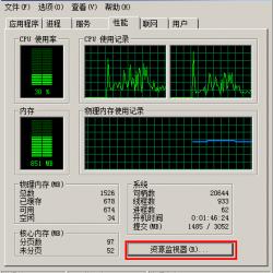 查找MT4服务器IP地址的方法
