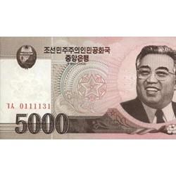美元算什么 朝鲜元才是世界上最牛的货币?