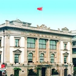中国外汇交易中心:建全球人民币交易主平台