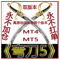 弯刀智能MT4外汇EA
