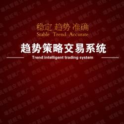 稳定EA趋势外汇EA黄金全自动交易智能系统MT4程序