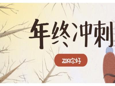 老顾道金:12.31年终盛会,原油黄金获利喜迎新年