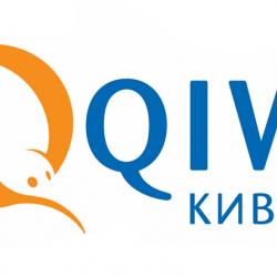 俄罗斯支付处理商QIWI考虑使用区块链技术