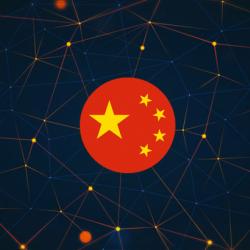 《中国区块链技术和应用白皮书》启动编写