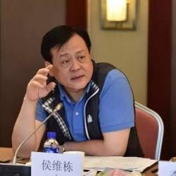交通银行副行长侯维栋:区块链运用要关注性能,逐步挖掘其价值