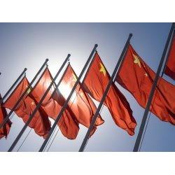 北京市监管机构呼吁区块链标准