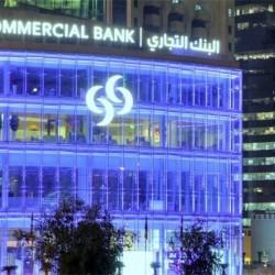 卡塔尔商业银行公布区块链汇款试点